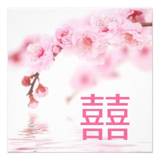 See MorePink Spring Blossom Chinese Wedding InvitationYes I can say you are on right site we just collected best shopping store that have