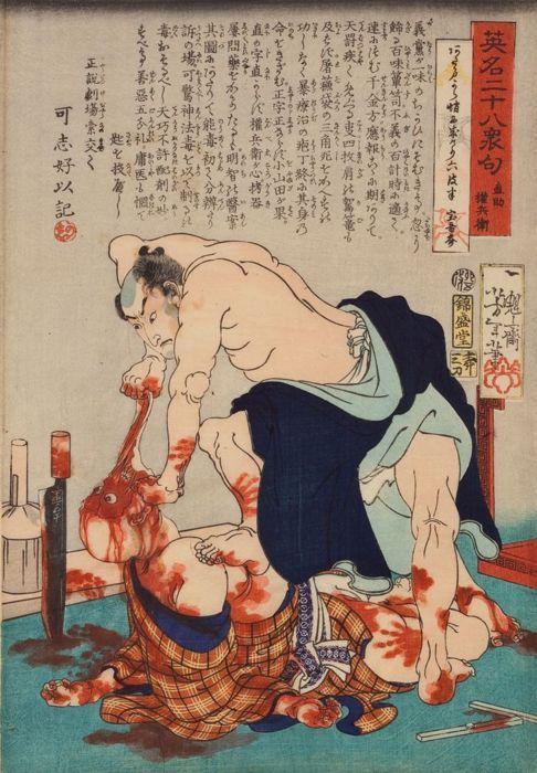 Tsukioka Yoshitoshi - Naosuke Gombei Twenty eight Famous Murders with Verse 英名二十八衆句; wow this is crazy.