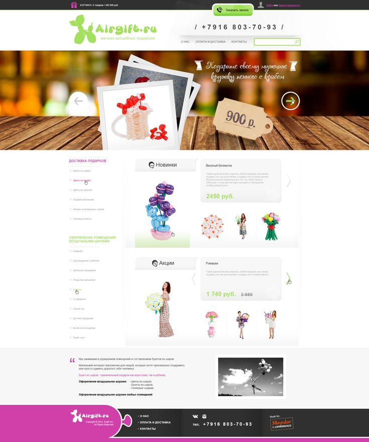 Online gift shop. Ecommerce OpenCart,CSS,HTML,Web Programming,Web design,JavaScript,AJAX,PHP,jQuery,User interface design Online Gift Shop. Unique design, interactive selection of the number in the product. Made on a control system Opencart.  #webdesign #web #digital #store #shop