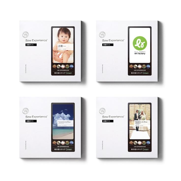 【カスタマイズ版 5冊~発注可】ダイアログ・イン・ザ・ダーク/Green 10500yen 表紙をカスタマイズできる、体験カタログギフト