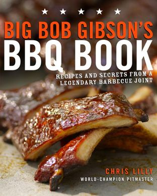 Big Bob Gibson's BBQ White Sauce - http://www.epicurious.com/recipes/food/views/Big-Bob-Gibsons-Bar-B-Q-White-Sauce-363308
