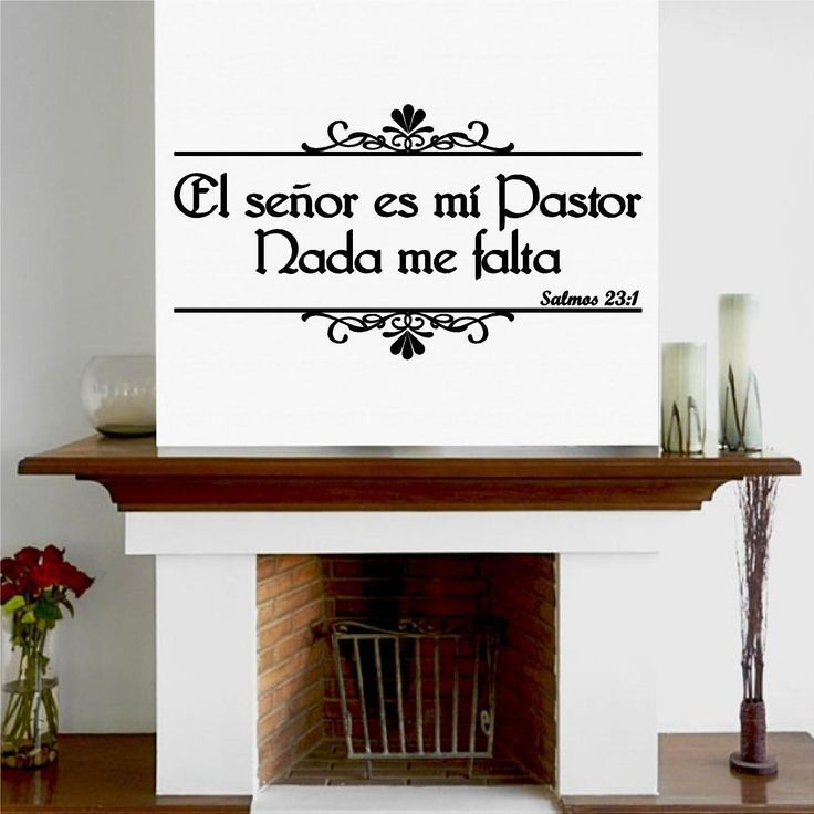 Spanish Wall Decals. Vinilos Decorativos. Versículo de la biblia: Salmos 23:1