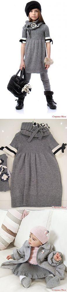 платья для девочек от кутюр