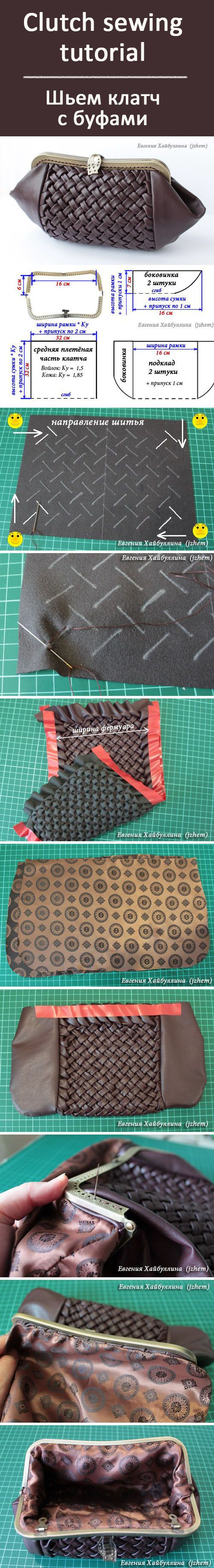 Шьем клатч с буфами и фермуаром  #sewing #diy #handmade #МК #ручнаяработа #inspiration