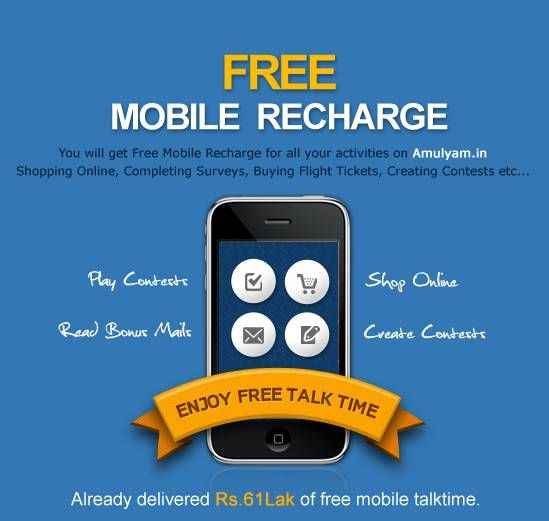 ONLINE ADPOSTING  WORK: RECHARGE YOUR MOBILE FREE :