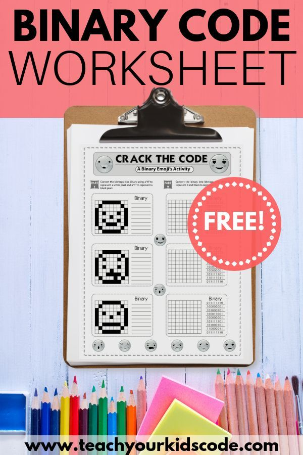 Teach your kids binary code! This free worksheet is a perfect way to get kids thinking about computer science. This free coding worksheet themed with …