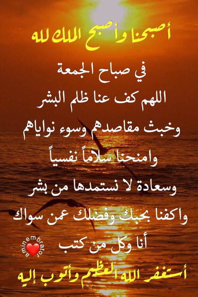 Pin By Toto On دعاء Arabic Quotes Qoutes Arabic Calligraphy
