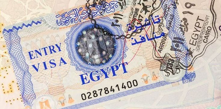 Egypt's Electronic Visa Available for Greeks