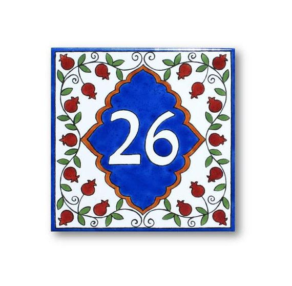 Pomegranates sign Address Numbers House Numbers by AyeBarDesigns