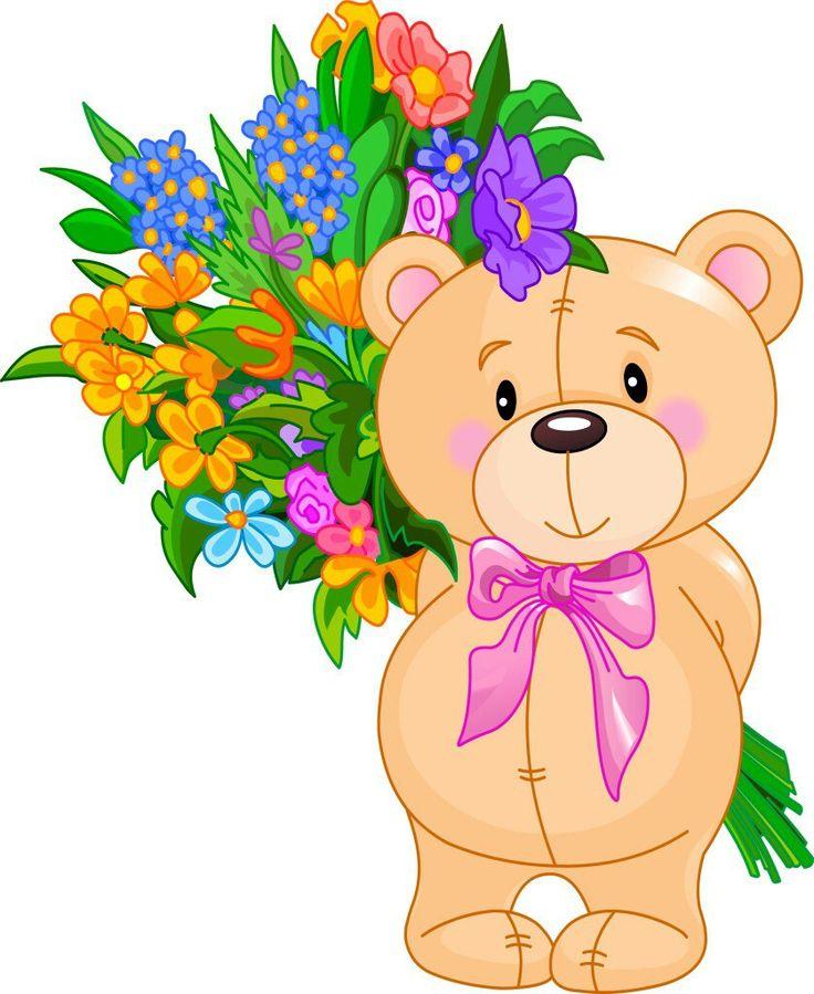 медведь цветы открытка