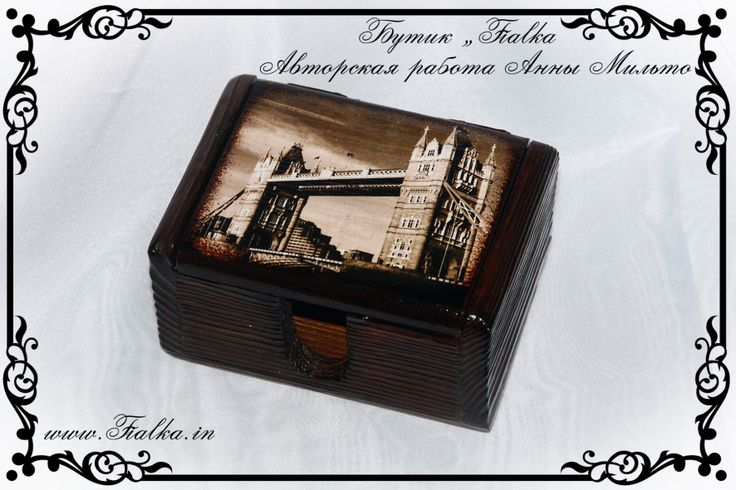 шкатулка, визитница, Тауэрский мост, Великобритания, путешестие, box, business card holder, Tower Bridge, UK, puteshest,decoupage