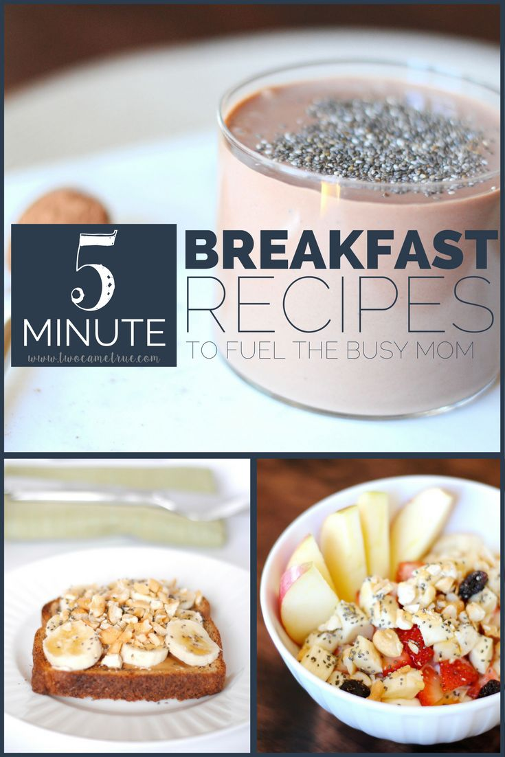 With little humans running around mornings easily get busy. These 5 minute breakfast recipes are sure to keep a busy mom fueled and ready for the day.