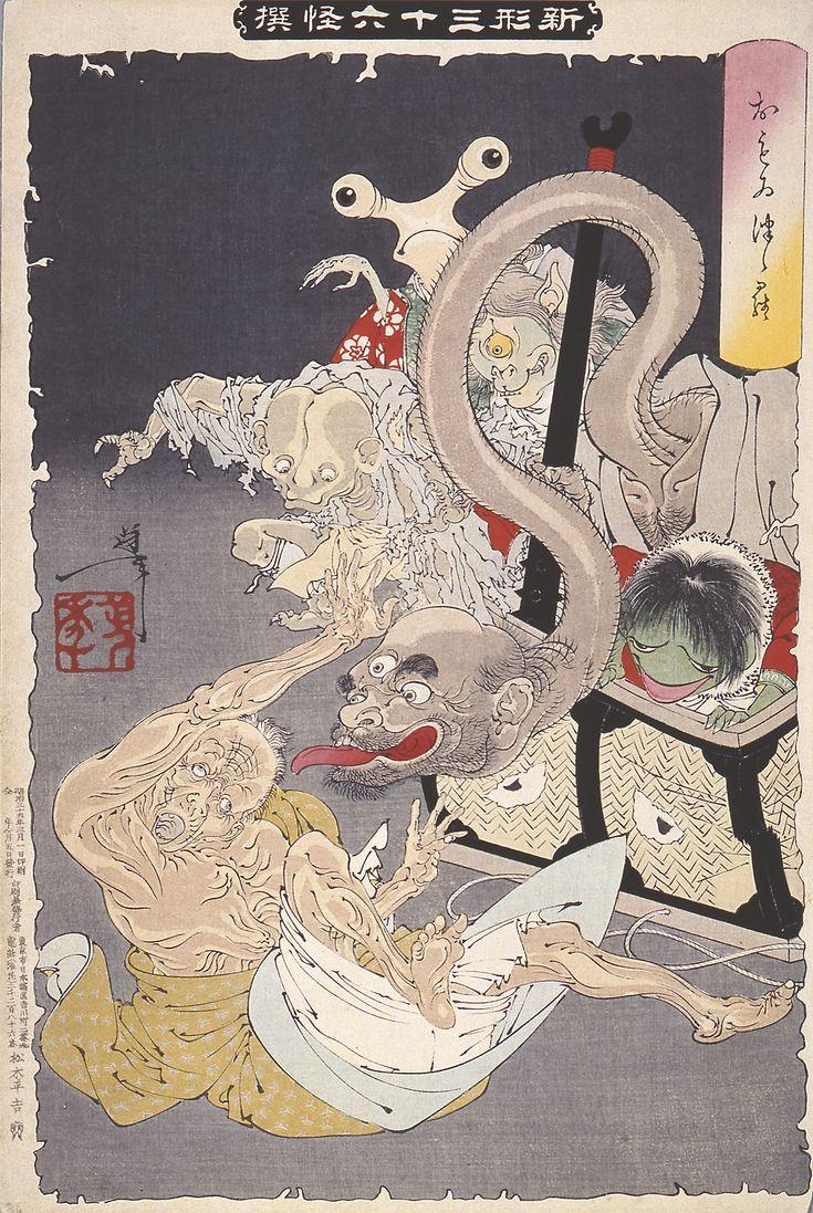 "Various Yokai flying out of wicker clothes hamper / おもゐつづら from the ""Omoi Tsuzura"", 1890 by Tsukioka Yoshitoshi"