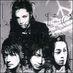 L'Arc-en-Ciel (Awake album)