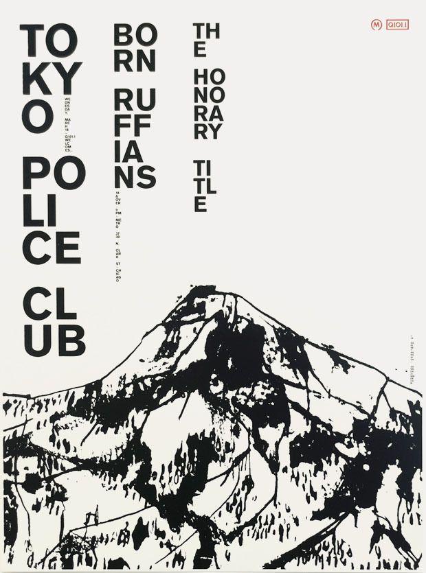 Tokyo Polic Club   Sonnenzimmer - Sonnenzimmer