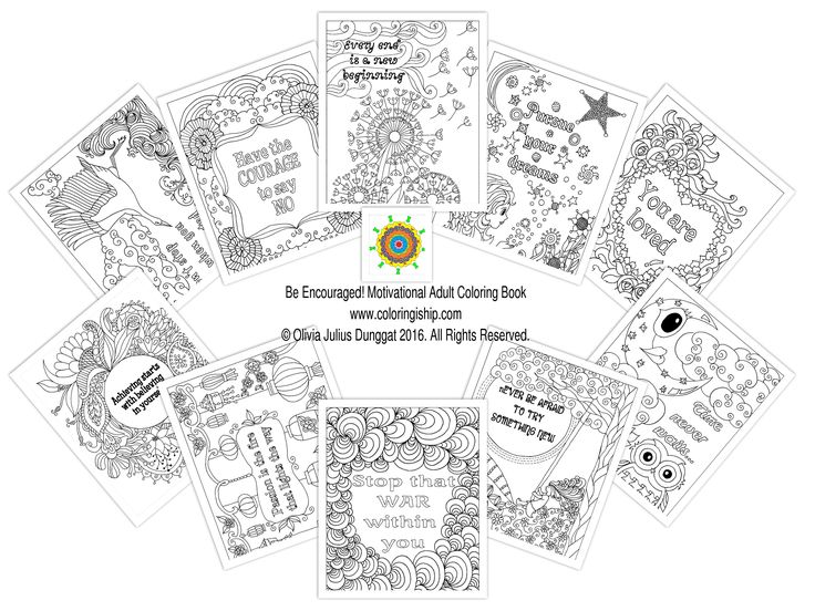 Motivational Adult Coloring Book Adultcoloring Adultcolouring Adultcoloringbook
