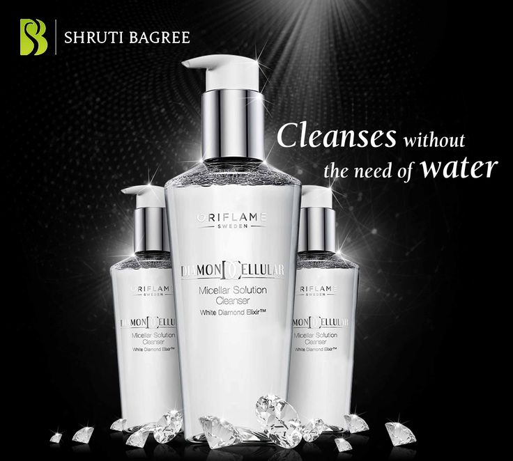 Get to know all about Oriflame's Diamond Cellulaar Cleanser. Know the benefits and the ingredients on how it cleanses without the need of water.