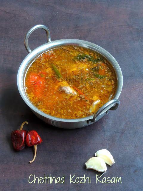 Chettinad Kozhi Rasam/Chettinad Chicken Rasam