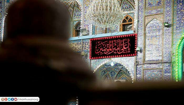 Atmosphere on the 21st of #Ramadan in the shrine of Imam Hussain