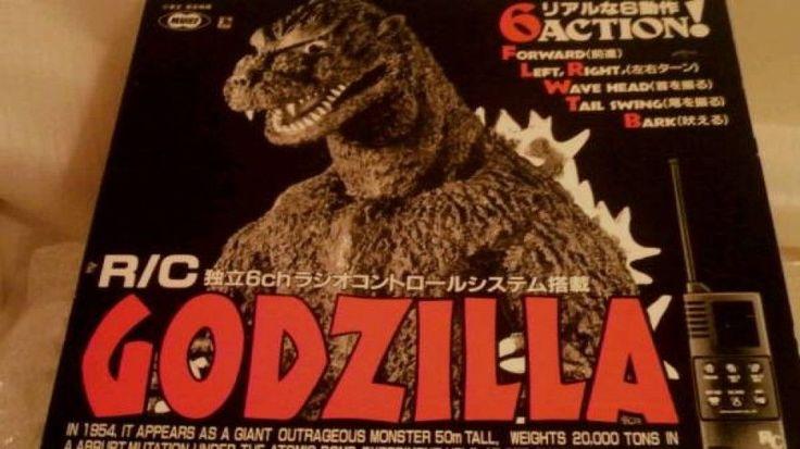 Tokyo Marui Godzilla RC Remote Control 6ch The First Godzilla 1/100 Figure 808