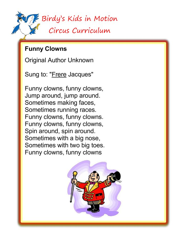 Funny Clowns Song #BirdysKids #ToddlerCreativeMovement                                                                                                                                                                                 More