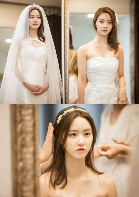han-groo-marriage-without-love.jpg