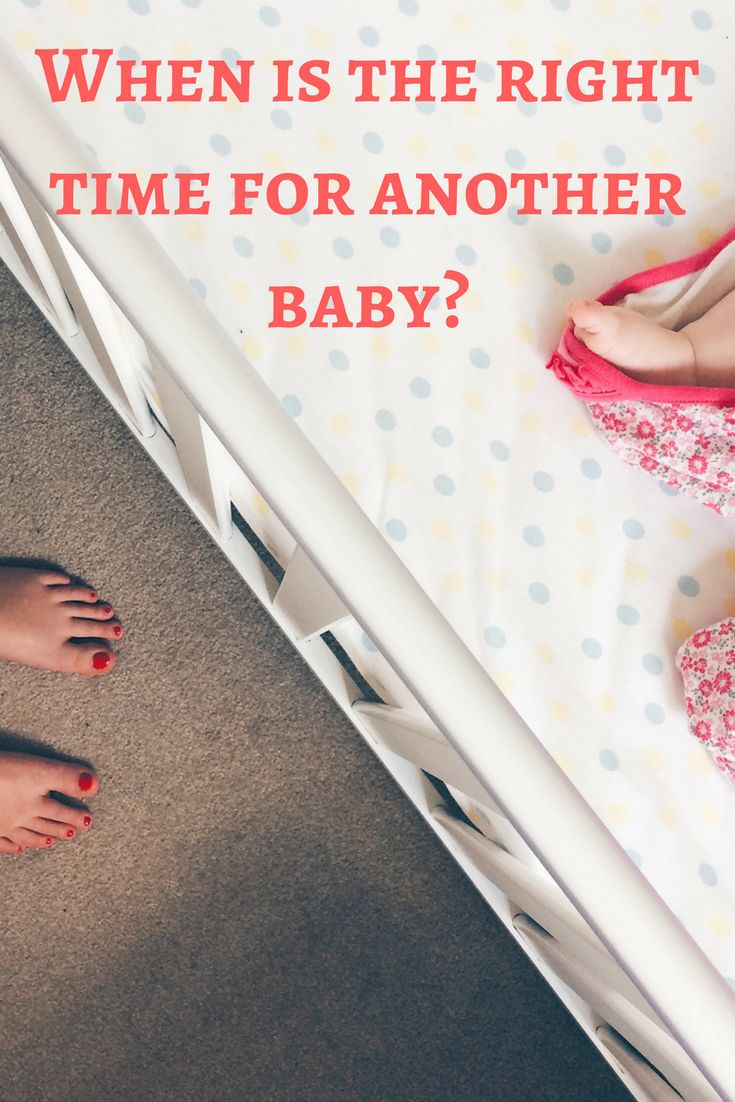 When is the time right for another baby-
