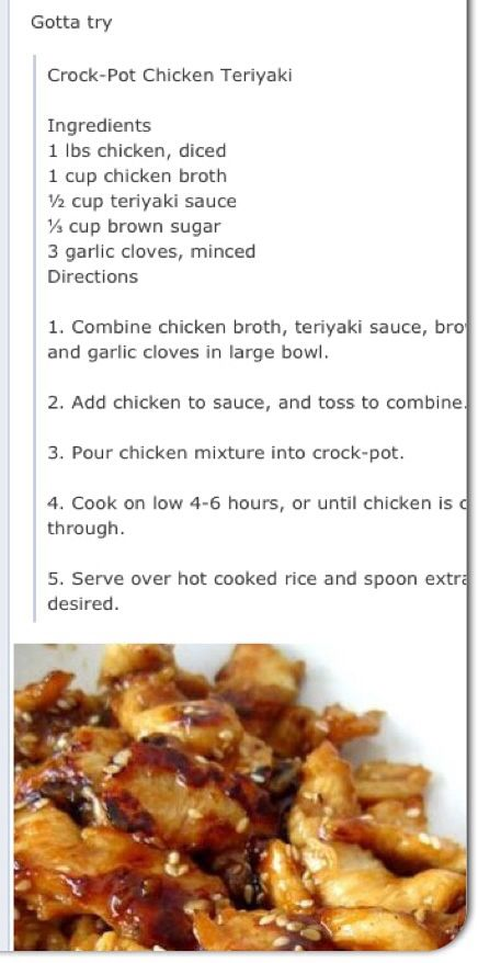 crock pot chicken teriyaki I added oyster sauce & when it finished cooking I poured the juice in a pot and thickened it with cornstarch to make it a glaze. OMG delish!!!!