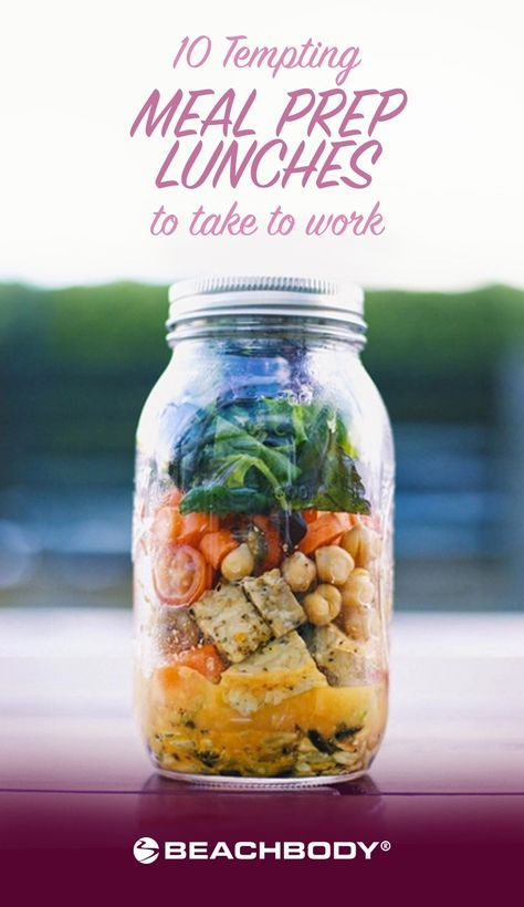 There's no reason to order take-out or hit the food truck line with your coworkers when there are so many delicious make-ahead lunches that can be prepped at home, some in a matter of minutes. Here are 10 great ideas we found to inspire you. // meal prep // meal prepping // meal planning // meal plan // lunch // lunches // mason jar // healthy eating // clean eating // fresh food // Beachbody // Beachbodyblog.com