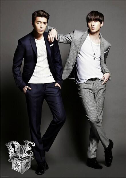 Donghae Eunhyuk - RIDE ME poster