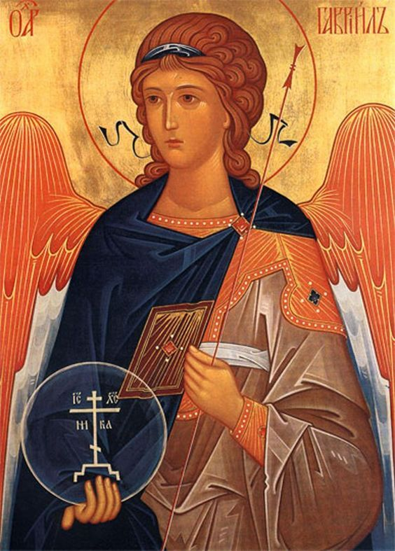 Arcangelo Gabriele: