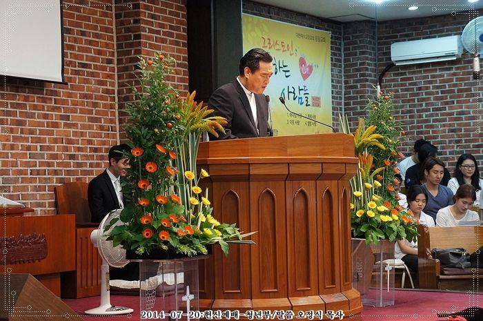 동일교회 청년부 헌신 예배 0005/03