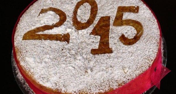 βασιλόπιτα κέικ - το κυνήγι του τυχερού νομίσματος - Pandespani.com