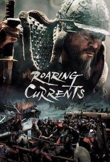 Kasırga Denizi – The Admiral Roaring Currents 2014 Türkçe Dublaj