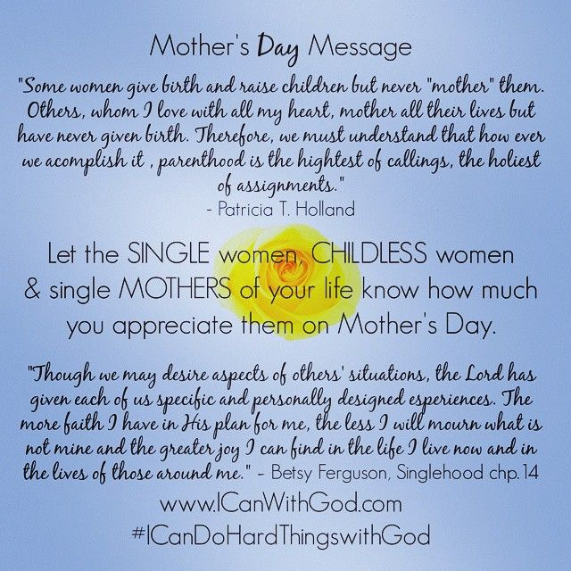 Day 86 Distract Your Distractions: Mother's Day for those dealing with infertility, singlehood, or death can be a complicated day of emotions. I have been so grateful to sign a ton of #ICanDoHardThingsWithGod as #MothersDay gifts. These two quotes may be helpful as you consider all women in your life on Mother's Day! If someone has lost a baby, isn't married, or dealing with infertility call them, write them buy them a gift so they know of the great impact they have had in your life…