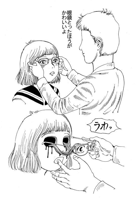 japanese cartoon sex wtf reaction - \