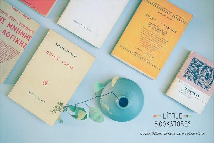 """Δημιούργησε έναν """"χώρο""""που μπορούν να βρίσκουν οι βιβλιόφιλοι μικρά -αλλά με μεγάλη αξία- βιβλιοπωλεία. Tο βάφτισε Little Bookstores και αποκαλύπτει στο TLIFE πώς ξεκίνησε!"""