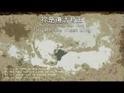 Planetshakers - The Anthem - YouTube