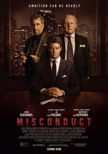 Хуже, чем ложь (Misconduct) 2016 смотреть онлайн