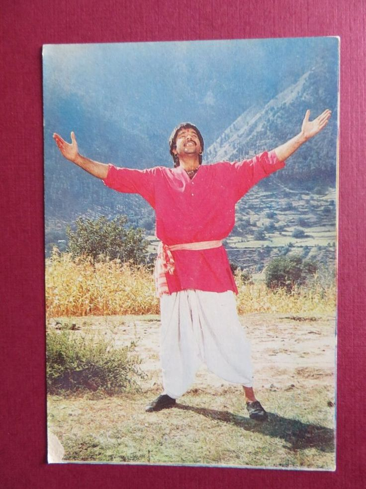 ANIL KAPOOR INDIA MOVIE ACTOR BOLLYWOOD Picture postcard 15 X 10 CM OLD