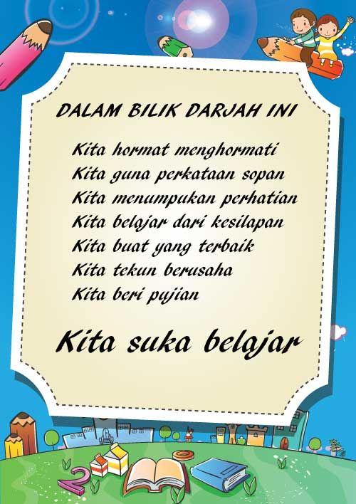 Kod Poster : M002 Saiz Cetakan : A1   594 mm x 841 mm   23.4 in x  33.1 in Format Fail : PDF Harga : RM 5  #posterpendidik #cikgu #sekolah #belajar #murid