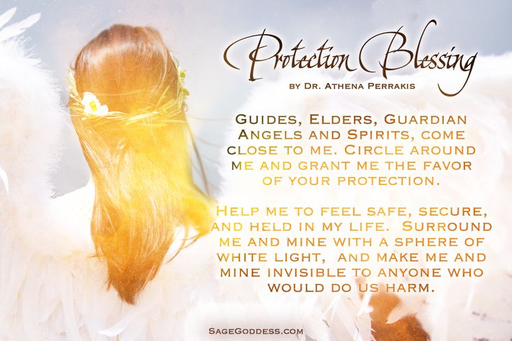 When you feel afraid, imagine your guides and guardian spirits surrounding you. Summon them, and let their presence protect you. How do your sacred guides keep you safe?