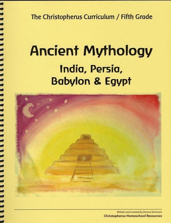 Waldorf ~ 5th grade ~ Resource ~ Ancient Mythology Bundle ~ Christopherus Curriculum