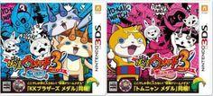 Nuevo Comercial de Yo-Kai Watch 3