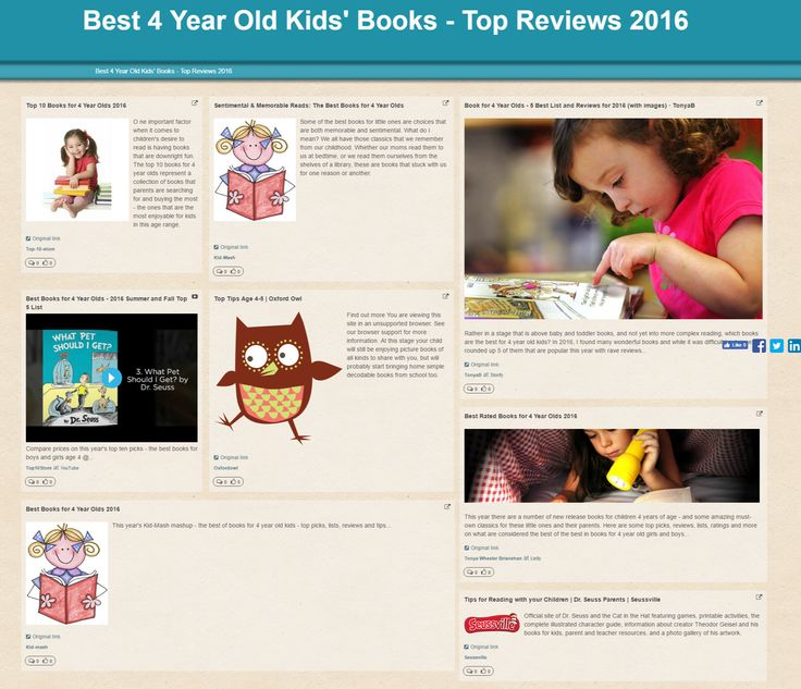 206 Best Nooks Images On Pinterest: 17 Best Images About Best Books For 4 Year Old Kids 2016