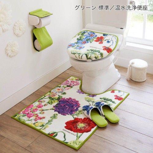 エレガントな花柄トイレマット・フタカバー(単品・セット)(デザイナーズギルド
