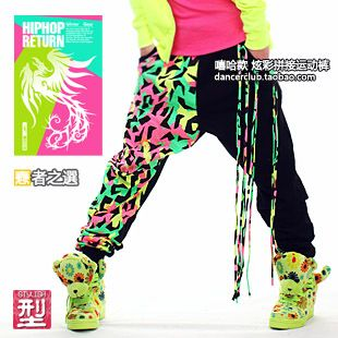 Girls Jazz Dancer Show Hip Hop Pants Costume Neon Color Patchwork Block Harem Trousers 1pcs Free Shipping