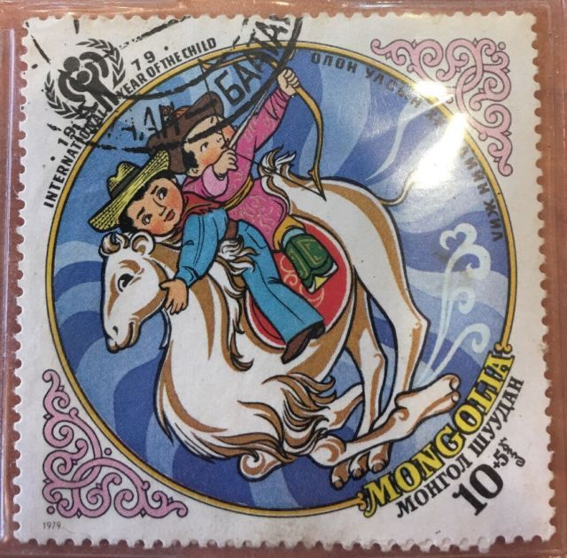Mongolia International year of the child 10f 1979. Vintage foreign stamp.   eBay