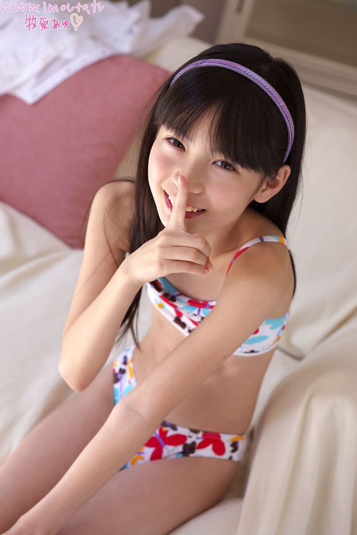 Junior idols Ilana Cherna