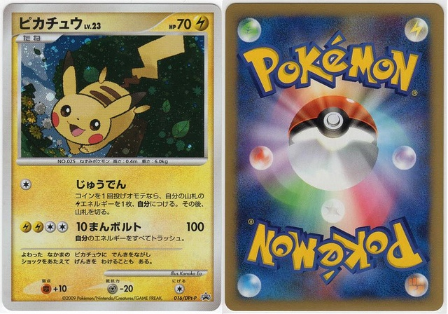 Pokemon gold release date in Brisbane